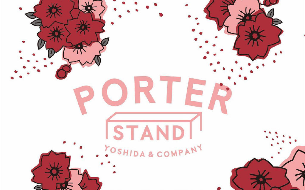 【 PORTER STAND POP-UP STORE at ref. 】3/20-4/1→-4/7まで延長