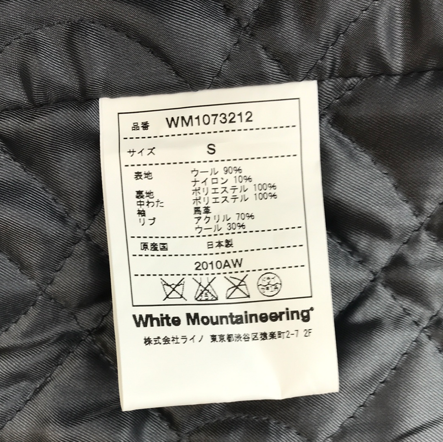 WHITE MOUNTAINEERING/Baseball Jkt/S/GRY