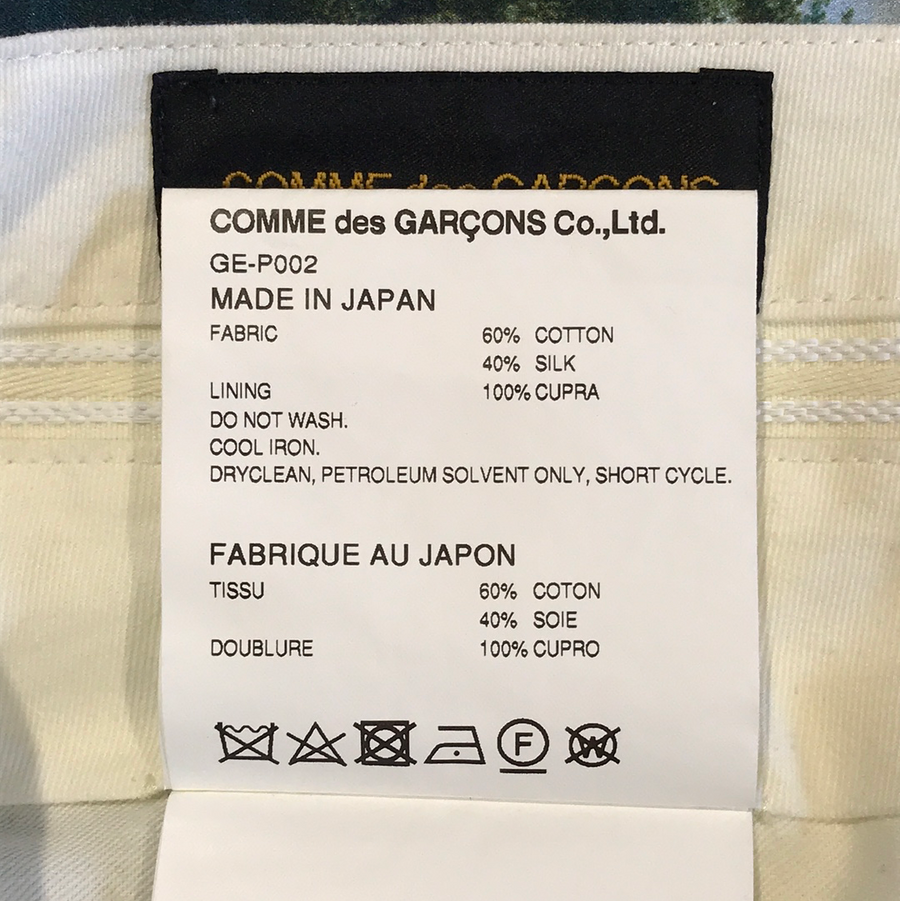 COMME des GARCONS//Pants/M/MLT/Others/All Over Print