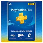 PlayStation PLUS 3 Months Gift Card Codes (US)