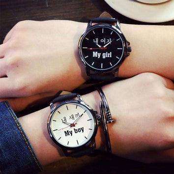 "Montres couple ""My boy"" ""My girl"""