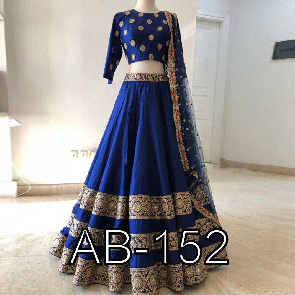 Siya Fashion Fabulous Royal Blue Color Taffeta Silk Designer Lehenga Choli
