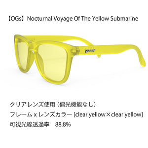 グダ— / goodr / サングラス / 【OGs】ランニングサングラス /【OGs】 Running Sunglasses【Nocturnal Voyage Of The Yellow Submarine】