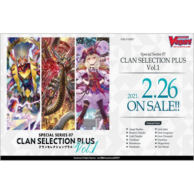 Cardfight!! Vanguard Clan Selection Vol.1