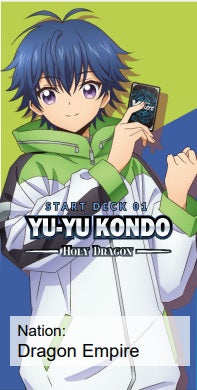 PRE-ORDER Cardfight!! Vanguard Yu-yu Kondo Holy Dragon Empire Start Deck