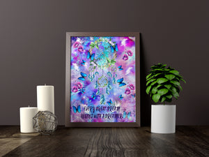 Dreamer Quote Wall Art Print - LDS