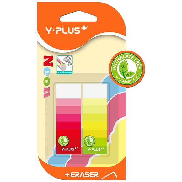 Y-Plus Neon Eraser Carded (2) Y-Plus Stationery- BibiBuzz