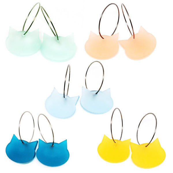 Cat Hoop · Frosted · Choose Your Colour!