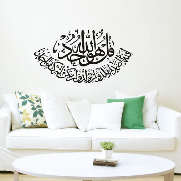 islamic wall stickers quotes muslim arabic home decorations