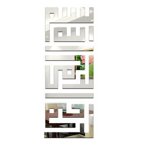 Acrylic Muslim Mirror Wall Stickers Islamic Wall Stickers