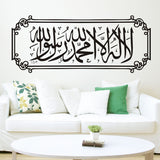 Islamic Muslim Calligraphy Vinyl Wall Stickers Arabic Removable Waterproof Wallpaper