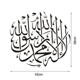 Sticker Art Islamic Decal Wall Calligraphy