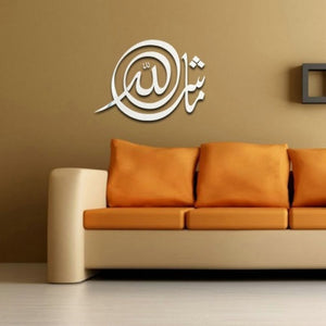 New Islamic Art Ma Shah Allah Wall Mirror Stickers for Living Room