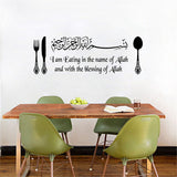Large Muslim Islamic Wall Stickers Dining Room Kitchen Removable