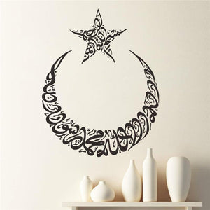 Moon Star Islamic Wall Stickers Bedroom Decorations