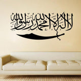 Wall Sticker Islamic Muslim Mural Art Removable Calligraphy