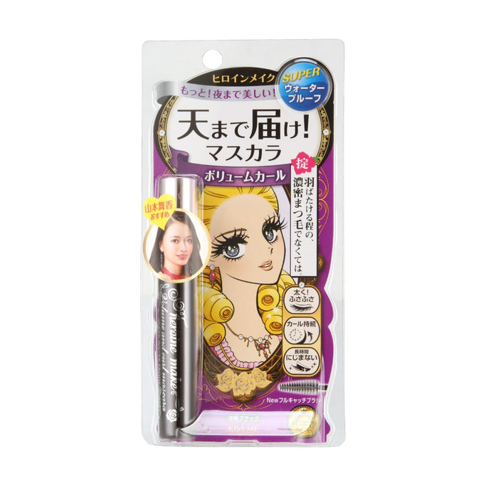 ISEHAN Kiss Me Heroine Make Volume & Curl Waterproof Mascara