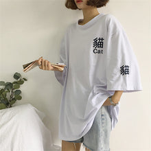 Load image into Gallery viewer, Chinese Kanji Cat Character T-Shirt White 1
