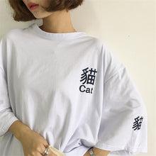 Load image into Gallery viewer, Chinese Kanji Cat Character T-Shirt White 2