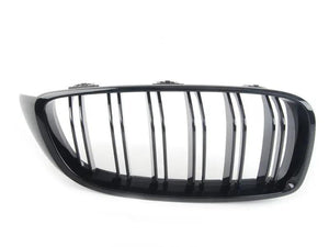 Gloss Black Kidney Grille - Right