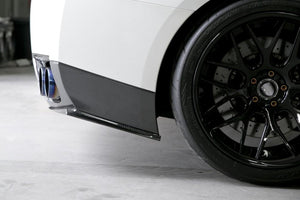 TP-STYLE CARBON FIBER REAR UNDER SPOILER FOR 2009-2011 NISSAN GT-R