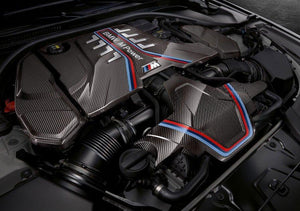 BMW M Performance F90 M5 Carbon Fiber Engine Cover