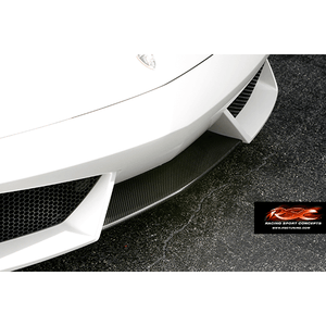 Gallardo LP550/ LP560 Carbon Fiber Center Splitter by RSC Tuning