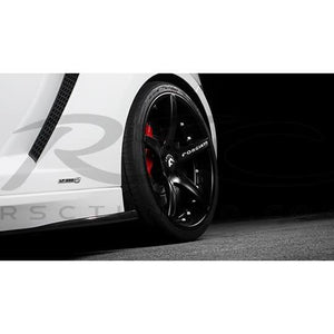 Gallardo Carbon Fiber Side Skirts