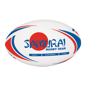 Club Match Rugby Ball
