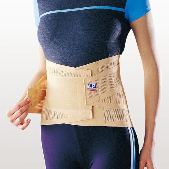 Lumbar Support with Stays