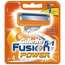 Gillette Fusion Razor Blades for Men