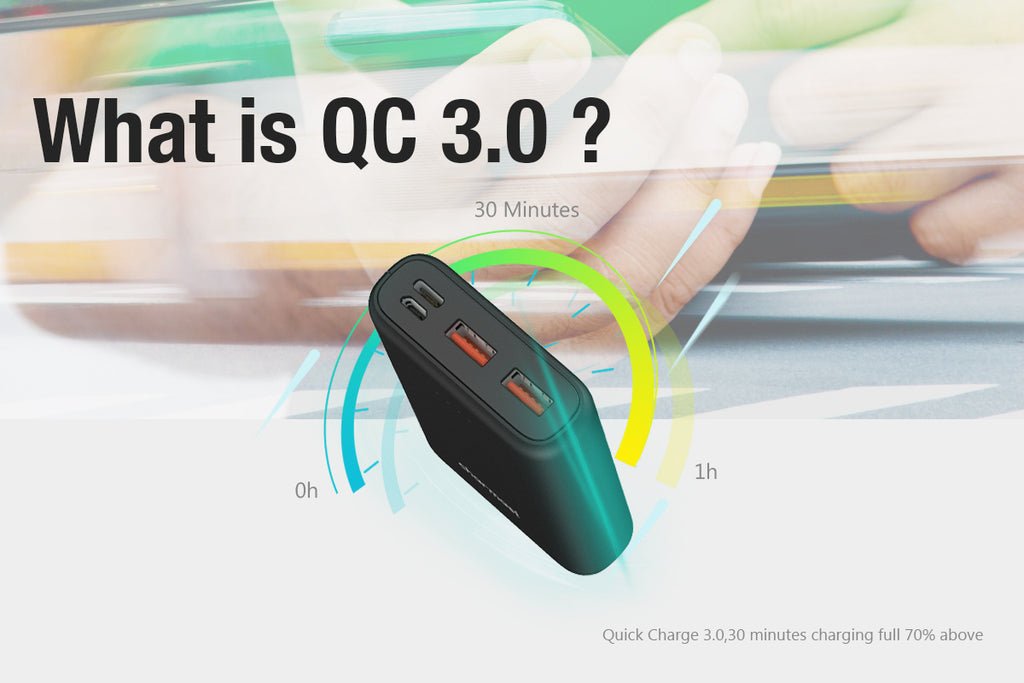 What is QC 3.0