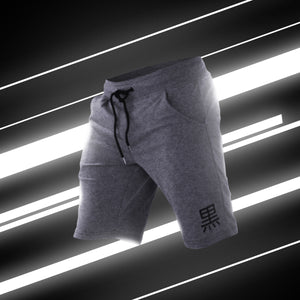Training Shorts  - Grey