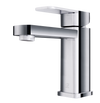 KIRA Chrome Bathroom Faucet - PEARL Canada