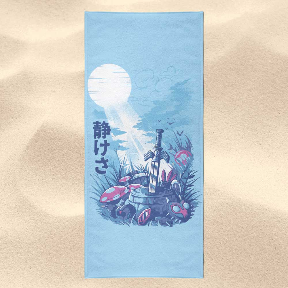 Wildlife Gamer - Towel