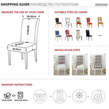 Load image into Gallery viewer, Jacquard Jersey Knit Solid Dining Chair Slipcover