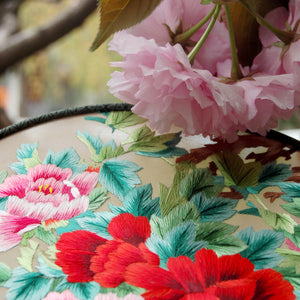 Chinese Traditional Embroidered Hand Fan - 'Flower 花'