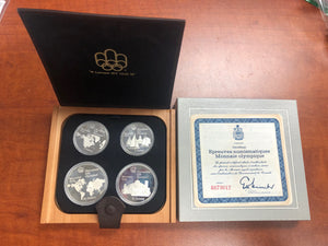 MONTREAL CANADA 1976 OLYMPICS PROOF COIN SET 4 SILVER COINS SERIES I COA