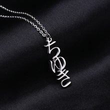 Load image into Gallery viewer, Vertical Personalized Japanese Name Necklace