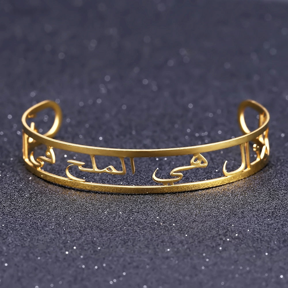 Gold Arabic Name Bangles    Personalized