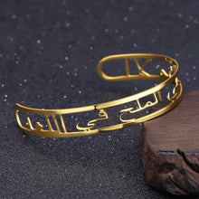 Load image into Gallery viewer, Gold Arabic Name Bangles    Personalized
