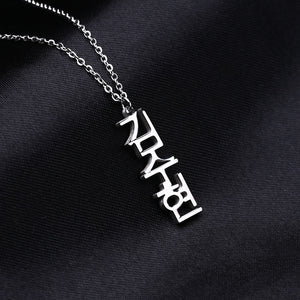 Vertical Korean Personalize Pendants
