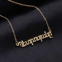 Load image into Gallery viewer, Armenian Name Necklace