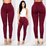 Super High Waist Denim Skinnies
