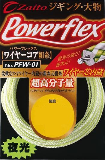 Owner - Cultiva Power Flex Assist Line PFW-01 Glow with Wire Core (50 Pounds - 150 Pounds)