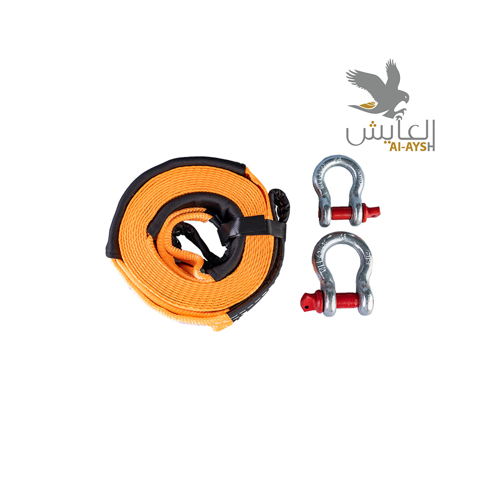 Al-ayesh - Tow Rope (12 Ton)