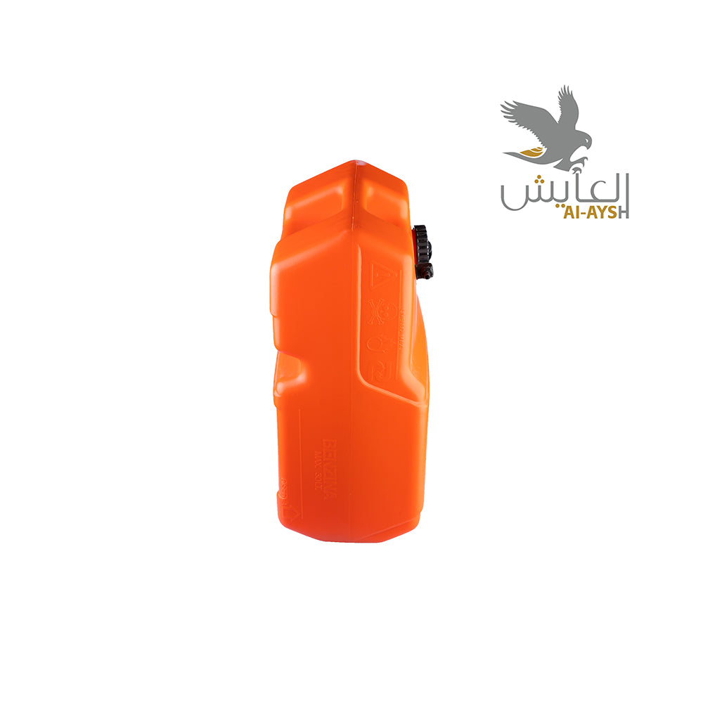 Al-ayesh - Portable Gas Tank (29 Liter)