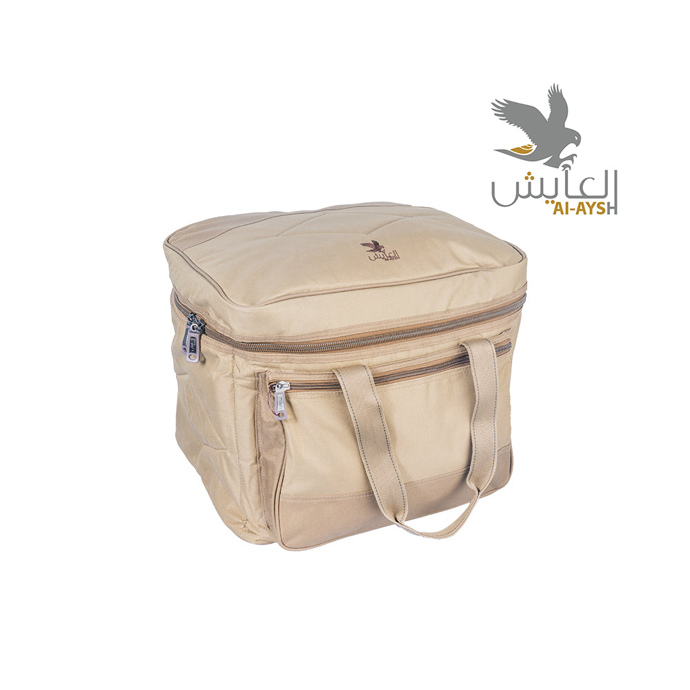 Al-ayesh - Picnic Bag #2