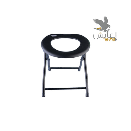 Al-ayesh - Outdoor Toilet Seat