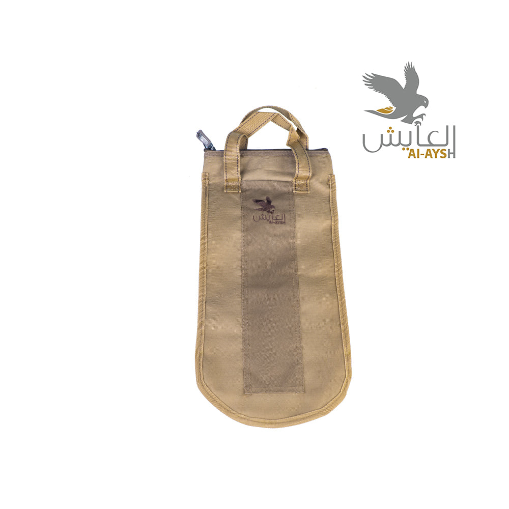 Al-ayesh - Wind breaker Bag (40 Cm)